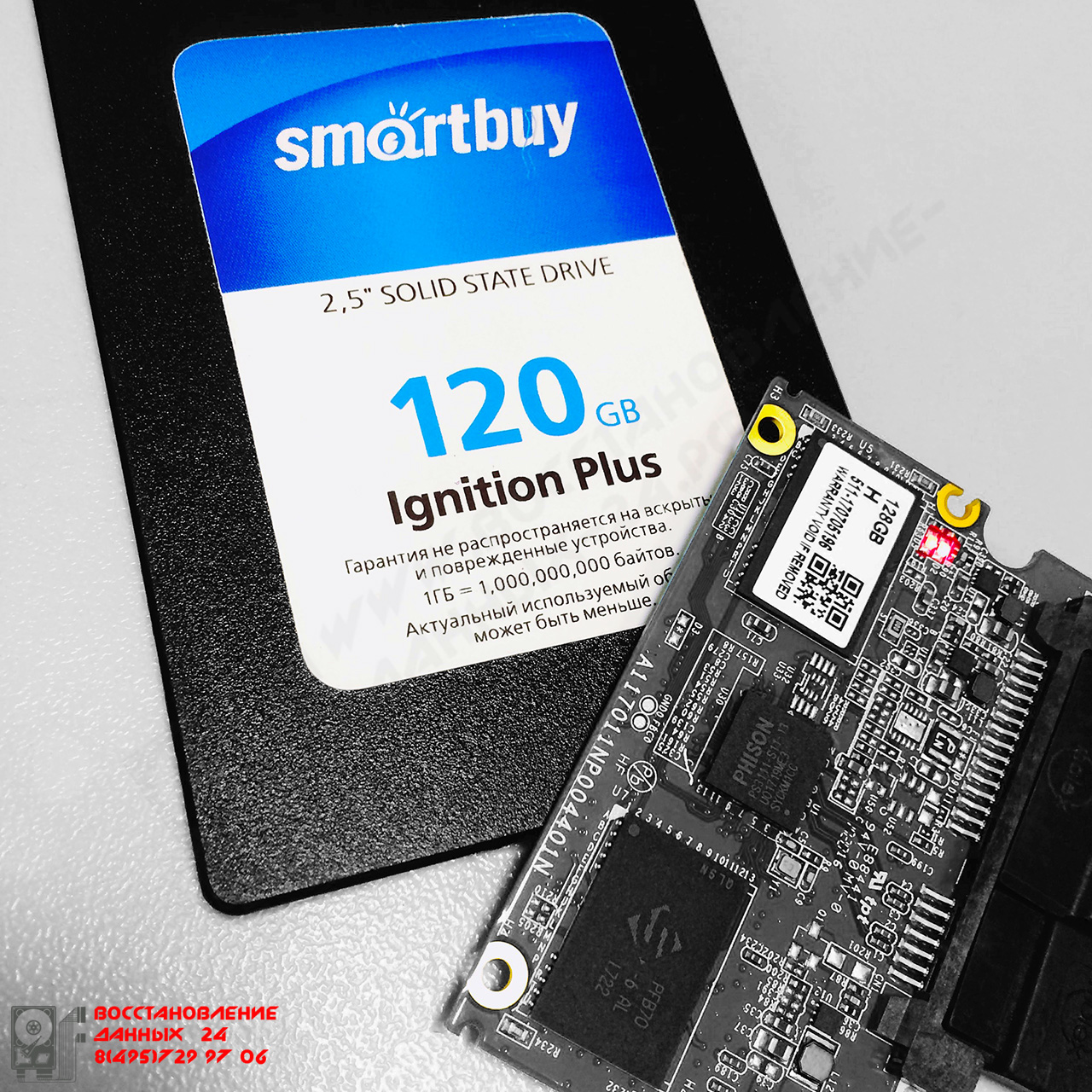 PS3111_(SataFirm_S11)_Vosstanovlenie_dannyh_vozmozhno_SmartBuy_Ignition_Plus