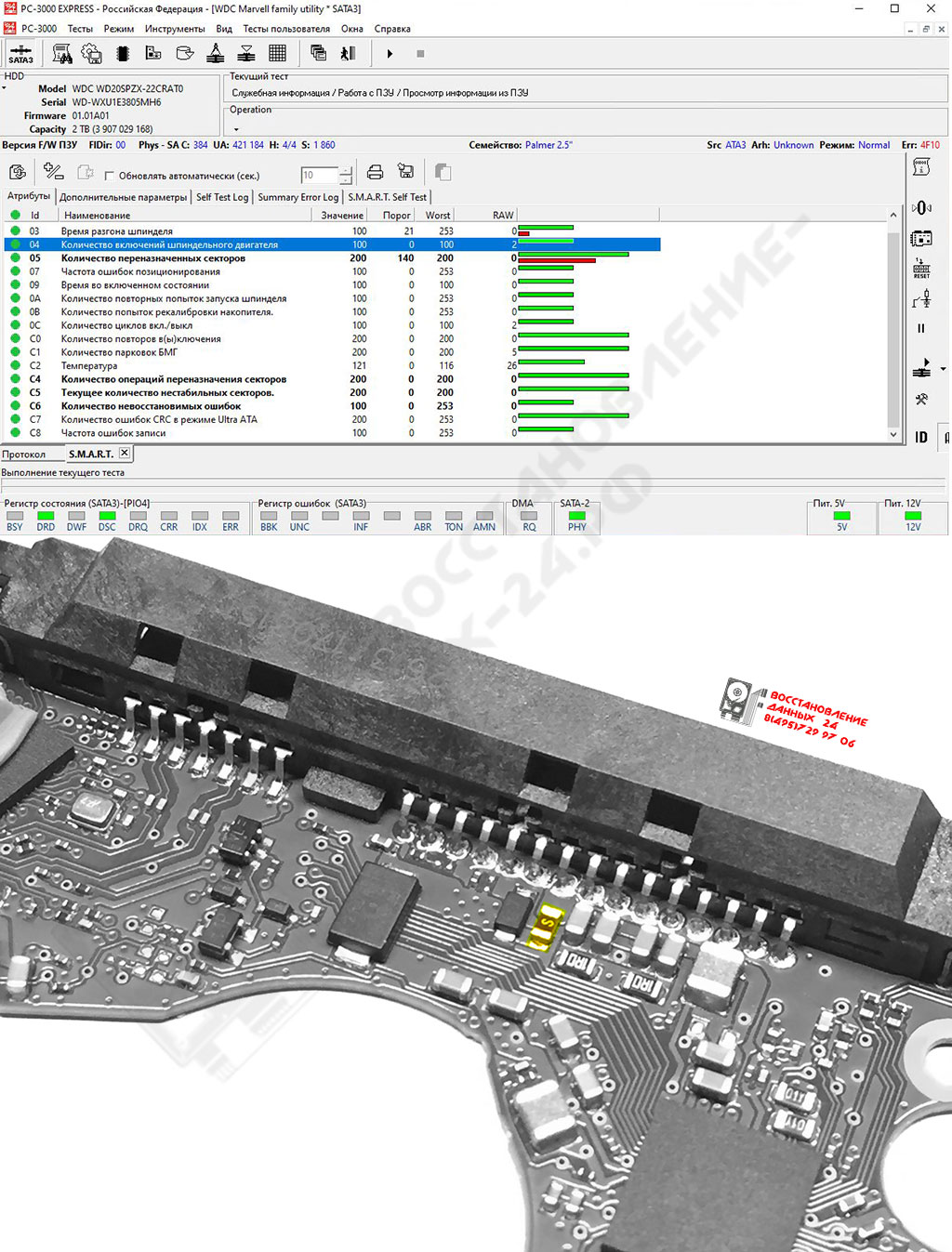 WD20SPZX-22CRAT0_SATA_ONBOARD_SMD-FUSE_PC3000