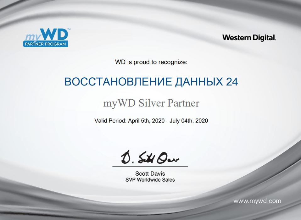 Data_recovery_24-WD_Partner_Program